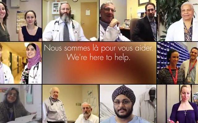'We're here to help' (YouTube screenshot)