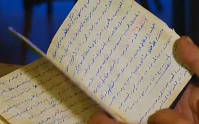 A Syrian officer's journal found by teens in the Golan Heights. (screen capture: Channel 2)