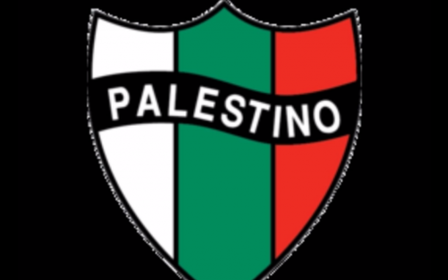 Official team logo for the Palestino soccer club in Chile (photo credit: YouTube screenshot)