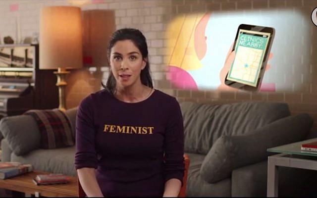 Sarah Silverman wears her feminism on her, ahem, sleeve. (YouTube screenshot)