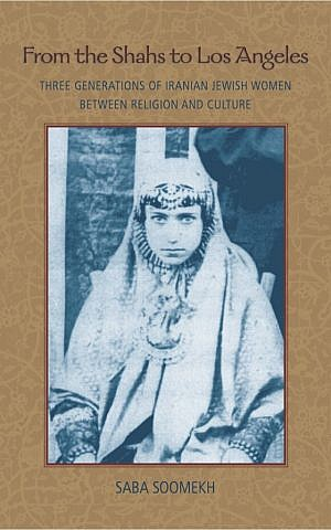A photo of Soomekh's great-grandmother as a 12-year-old bride in Iran is on the cover of her book. (Courtesy of SUNY Press)