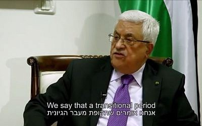 President of the Palestinian Authority Mahmoud Abbas during an interview broadcast at the INSS security conference in Tel Aviv, January 28, 2014. (screen capture: YouTube/INSS Israel)