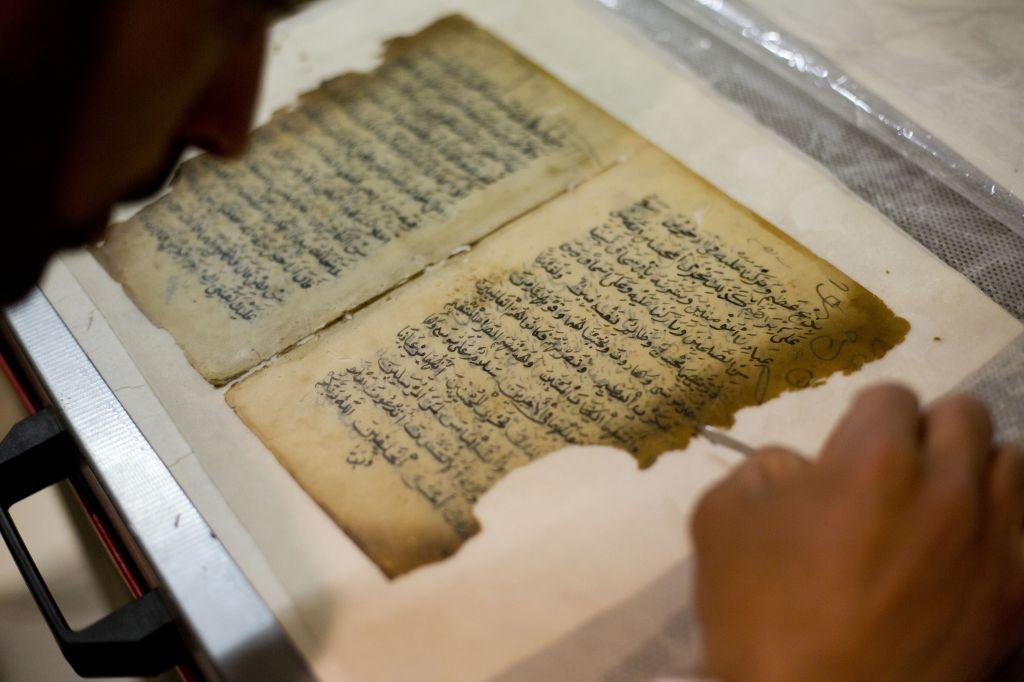 Manuscripts At Al Aqsa Mosque Undergo Facelift The Times Of Israel