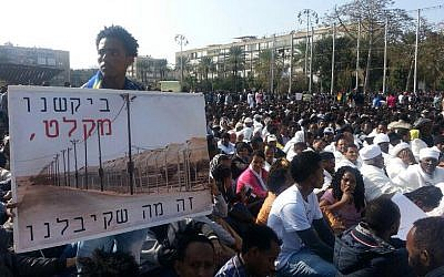 Asylum seekers in Tel Aviv's Rabin Square, Sunday, January 5, 2014. (photo credit: MK Dov Khenin/Facebook)