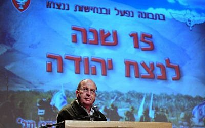 Defense Minister Moshe Ya'alon at a ceremony in honor of the 15th anniversary of the Netzach Yehuda battalion. January 21, 2014 (photo credit: Courtesy)