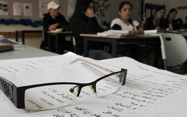Israeli students study Arabic at the Branco Weiss School in Beit Shemesh (Photo credit: Nati Shohat/Flash90)