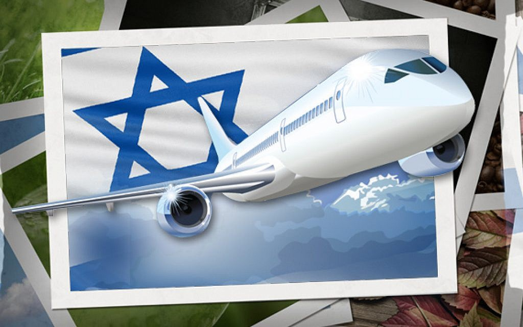 Sign up today to eTeacherHebrew and join a raffle to win a flight to Israel! (photo: Courtesy)