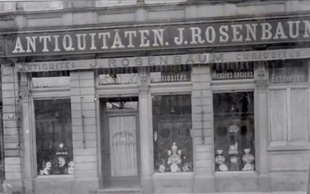 Frankfurt gallery of Guelph treasure dealers Rosenbaum and Rosenberg. (photo credit: YouTube screenshot)