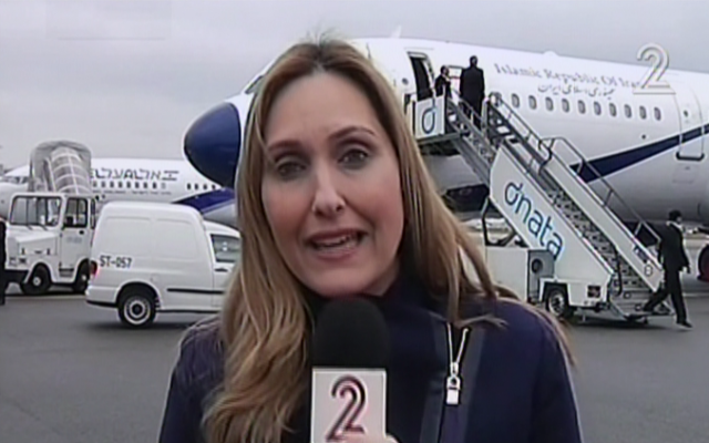 Iranian President Hassan Rouhani's plane alongside Prime Minister Benjamin Netanyahu's in Zurich en route to the World Economic Forum in Davos, Switzerland on Wednesday, January 22, 2014. (screen capture: Channel 2)