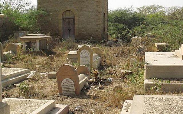 Jewish graves in Karachi, Pakistan (photo credit: courtesy)