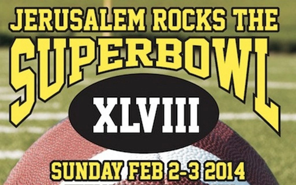 JerusalemSuperbowl.com (photo: Courtesy)