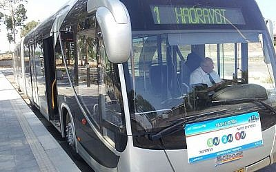A Metronit bus in Haifa (photo credit: Wikimedia Commons/Nirvadel)