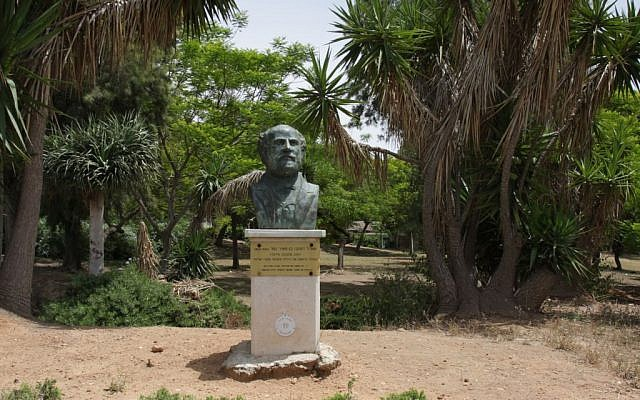 A statue of the founder Charles (Karl) Netter (photo credit: Shmuel Bar-Am)