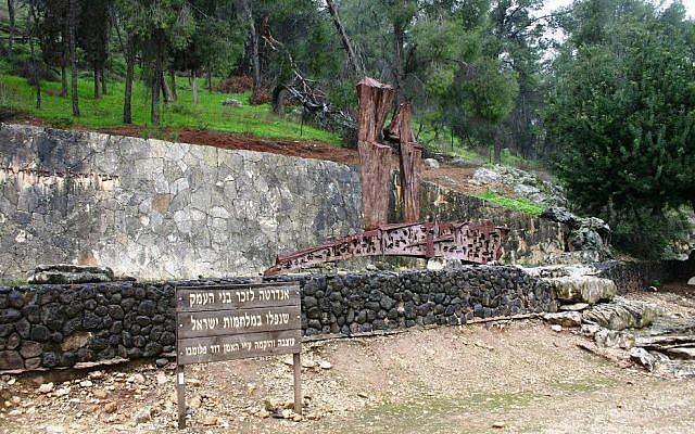 The Ma'ayon Harod war monument (photo credit: Shmuel Bar-Am)