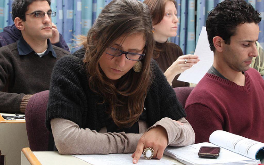 Bar-Ilan University International MBA in English  students. (photo: Courtesy)