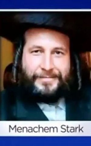 Menachem Stark (photo credit: Youtube screenshot)