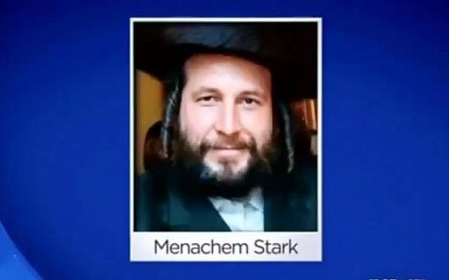 Menachem Stark (photo credit: Youtube screenshot)