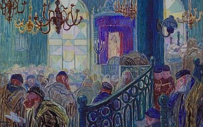 'Synagogue Interior,' 1930, Oil on parchment, 34.5 x 49.8 cm (image courtesy of the Rynecki family)