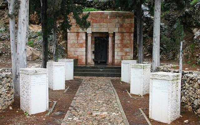 The Hankins' tomb at Ma'ayon Harod National Park (photo credit: Shmuel Bar-Am)