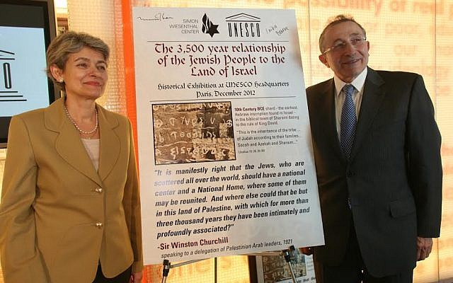 UNESCO's Director General Irina Bokova poses with the Simon Wiesenthal Center's Rabbi Marvin Hier and a poster for the exhibit on the Jewish people's 3,500 connection to the land of Israel which she subsequently cancelled. (photo credit: Courtesy Simon Wiesenthal Center)