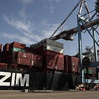 Illustrative: Zim shipping containers (Yaakov Naumi/Flash90)