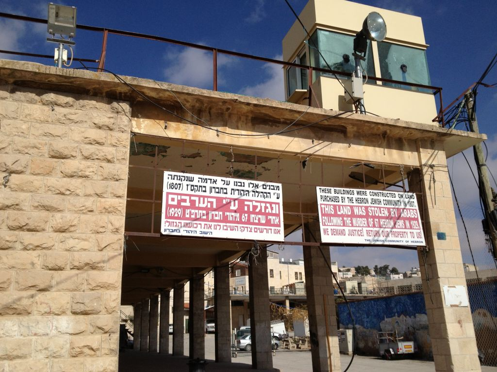 The legally disputed Palestinian wholesale market in Hebron lies abandoned today (photo credit: Elhanan Miller/Times of Israel)