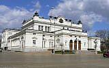 The National Assembly of Bulgaria in Sofia, Bugaria (photo credit: Nenko Lazarov/Wikimedia Commons/File)