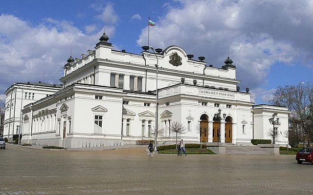 The National Assembly of Bulgaria in Sofia, Bugaria (photo credit: Nenko Lazarov/Wikimedia Commons/File)