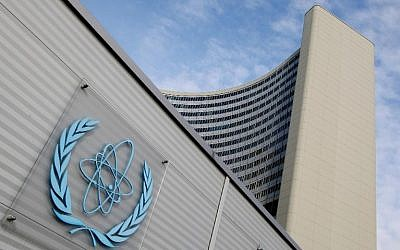 The International Atomic Energy Agency (IAEA) headquarters in Vienna. (AFP/Joe Klamar)