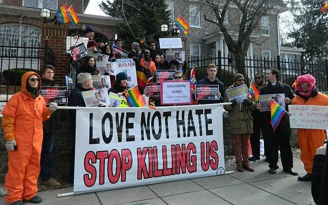 Protesters denounce Uganda's anti-gay policies in front of its embassy in Washington, Feb. 10 2014. (Suzanne Pollak/JTA)