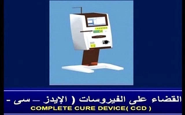 Illustration of machine developed by Egyptian military that can cure AIDS and hepatitis C with no side-effects. (screen capture: CCTV Africa)