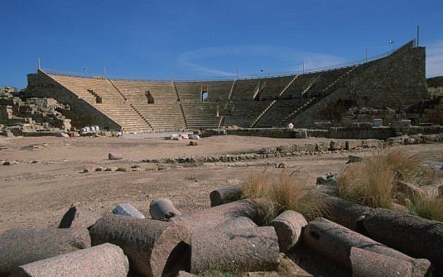 The Herodian theater at Caesarea Maritima (photo credit: Doron Horowitz/Flash90)