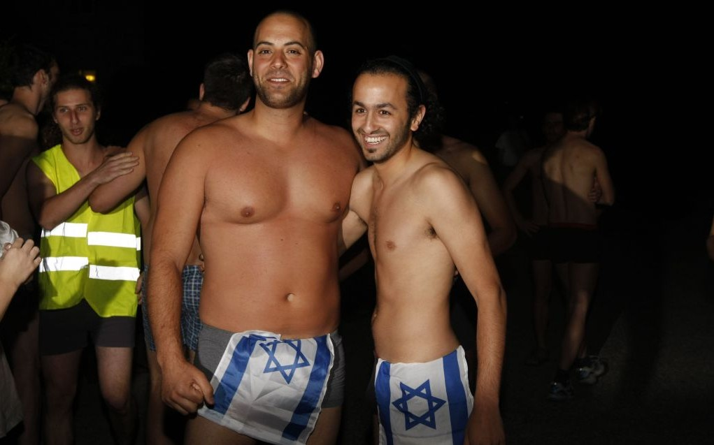 Two contenders? Israeli students from the Hebrew University celebrate the end of the school year by running naked in Jerusalem. (Illustrative photo: Matanya Tausig/Flash 90)