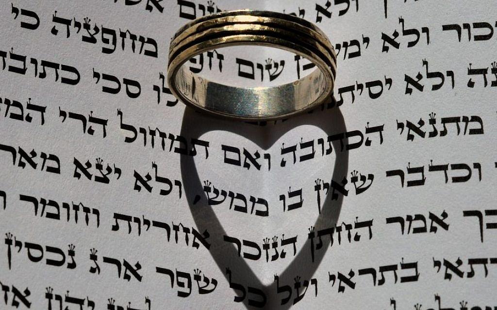 Illustration of a wedding ring (photo credit: Shay Levy/Flash90)