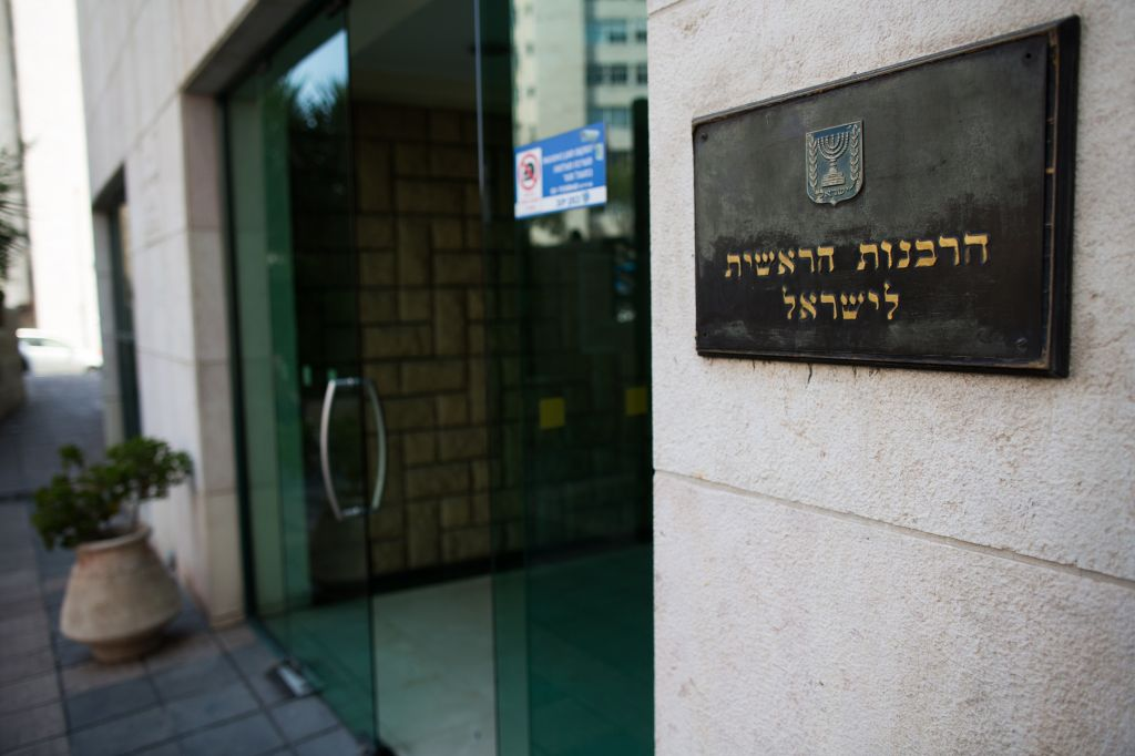The building of the Israeli Chief Rabbinate in Jerualem (photo credit: Yonatan Sindel/Flash90)