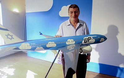 "El Al CEO Eliezer Shkedi during a launching event for El Al's new low-cost brand ""Up"" in Tel Aviv on November 26, 2013 (Photo credit: Roni Schutzer/Flash90)"