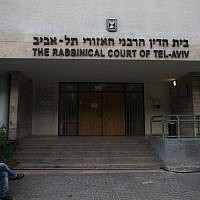 The entrance to the Rabbinical Court of Tel Aviv, November 27, 2013. (photo credit: Yonatan Sindel/Flash90)