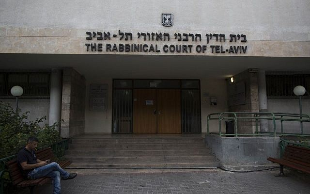 The entrance to the Rabbinical Court of Tel Aviv, November 27, 2013. (photo credit: Yonatan Sindel/Flash90)