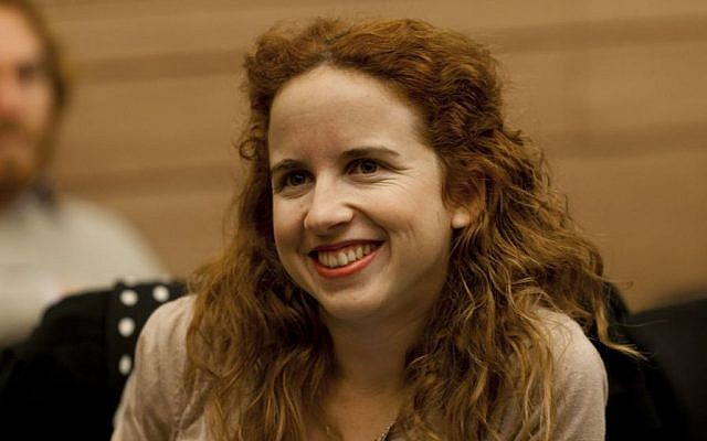 Labor Party member Stav Shaffir at a Finance committee meeting in the Knesset. December 16, ,2013 (photo credit: Flash90)