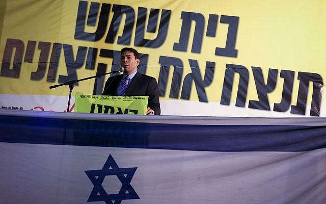 Danny Danon speaks in Beit Shemesh on monday night (photo credit: Hadas Parush, Flash90)