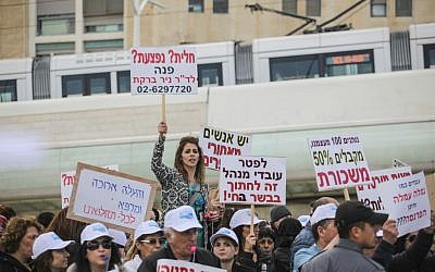 Nurses, administrative and maintenance workers of Hadassah University Hospital in Jerusalem seen demonstrating at Jerusalem city entrence on February 17, 2014, as they protest not receiving their full wages for January (photo credit: Flash90)