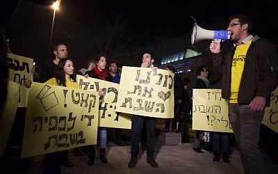 Secular Israeli students demonstrate outside the new Cinema City complex in Jerusalem on Tuesday, February 25, 2014 (photo credit: Yonatan Sindel/Flash90)