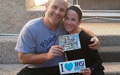 Gregg and Abby Wilentz celebrating their anniversary at the AMHSI campus. (photo credit: courtesy of the Wilentz family)