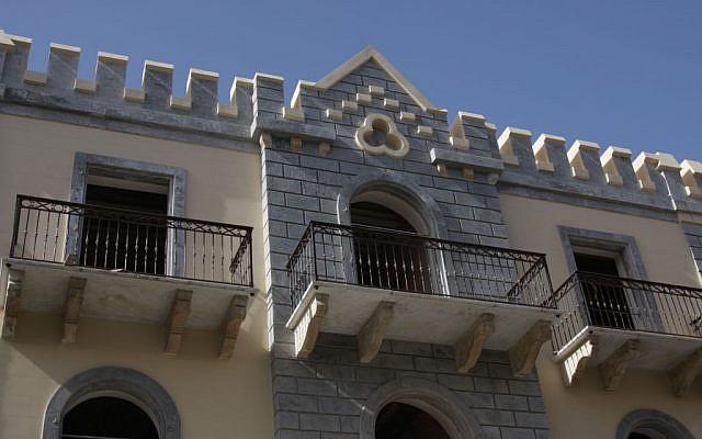 The Jerusalem Hotel (photo credit: Shmuel Bar-Am)