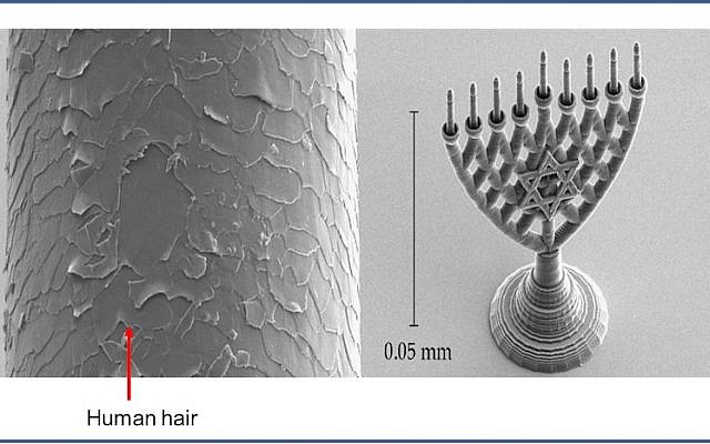 A nano-sized menorah, created by Hebrew University student Yossi Kabesa. In December, Kabesa won the Singapore Challenge gold medallion and a $100,000 cash prize for his achievement (Photo credit: Courtesy)