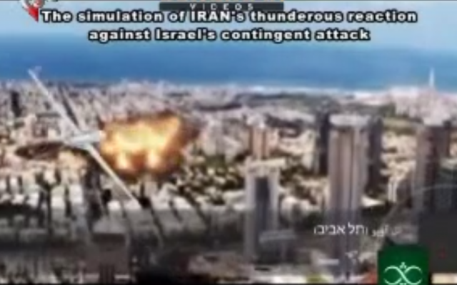 Iranian TV airs a program in February 2014 showing computerized shots of Tel Aviv being bombed by Iran in retaliation for an American or Israeli strike on Iran. (screen capture: YouTube)