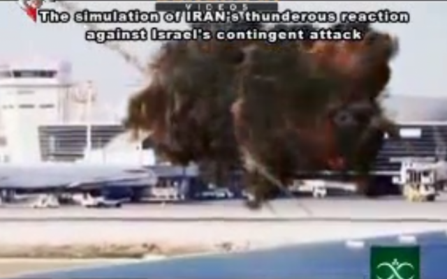 Iranian TV aired a program showing computerized shots of Ben Gurion Airport being bombed by Iran in retaliation for an American or Israeli strike on Iran. (screen capture: YouTube)