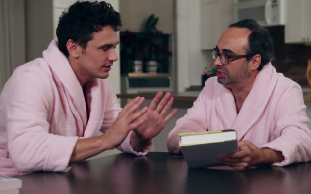 Actor James Franco, a former student, is a fixture in Shteyngart's videos. (YouTube screenshot)