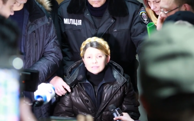 Former Ukrainian prime minister Yulia Tymoshenko speaks to the press from the hospital after her release. (screen capture: YouTube)