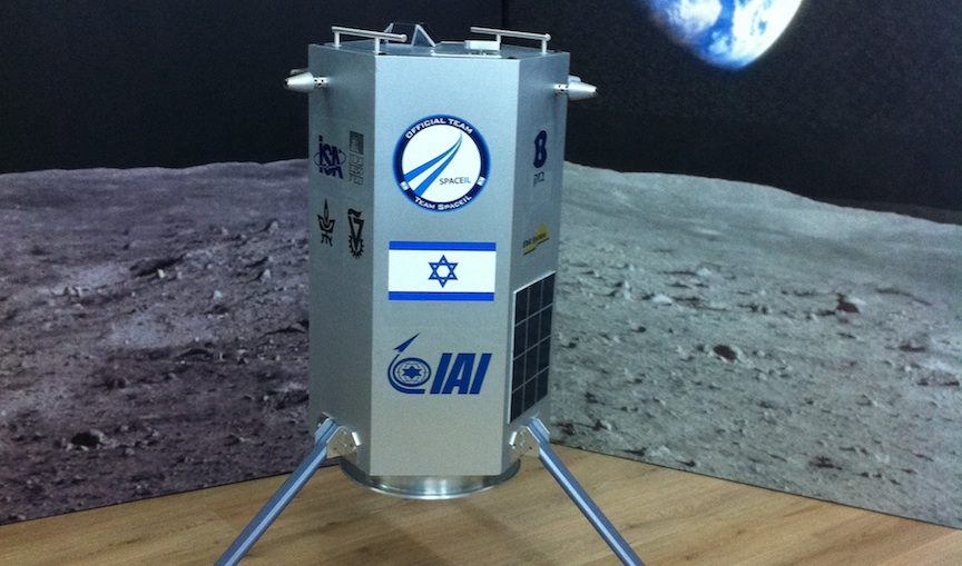 A model of SpaceIL's lunar landing craft prototype , which an Israeli group proposes to send to the moon (Photo credit: Courtesy)